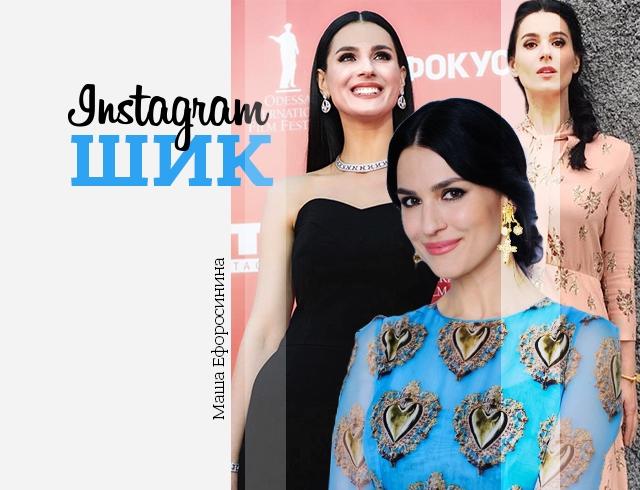 Instagram-шик: лучшие выходы Маши Ефросининой