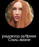Концерт Барских в Киеве: почему я в шоке, а город в пробке - фото №1