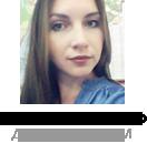 Помогает ли косметика от морщин. Тест редакции: Орифлейм Эколлаген - фото №6