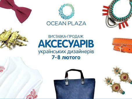 Где провести выходные: 7-8 февраля в Киеве - фото №7