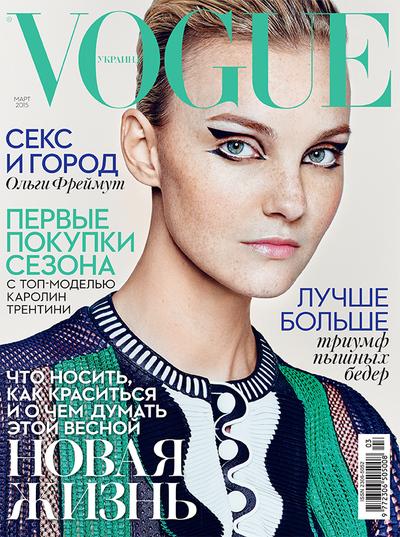 Скандал в мире моды: украинская модель резко раскритиковала украинский Vogue - фото №1