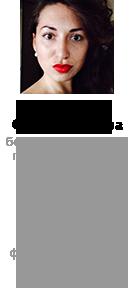 Как убрать морщины вокруг глаз на 100%? Эксперимент редакции журнала ХОЧУ - фото №7