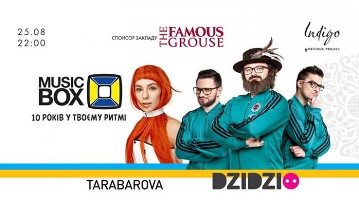 В Киеве Дзидзьо выступит с Тарабаровой