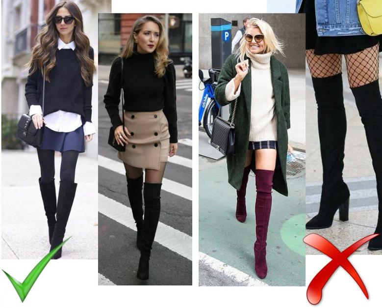0920d490d4c Зимняя юбка с обувью  как сочетать юбку с сапогами и ботильонами