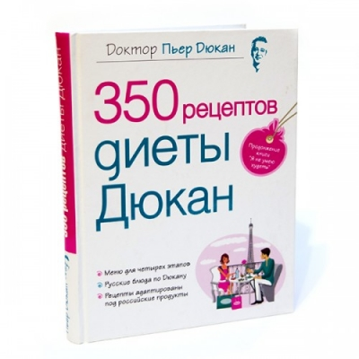 лучшие книги о здоровом образе жизни