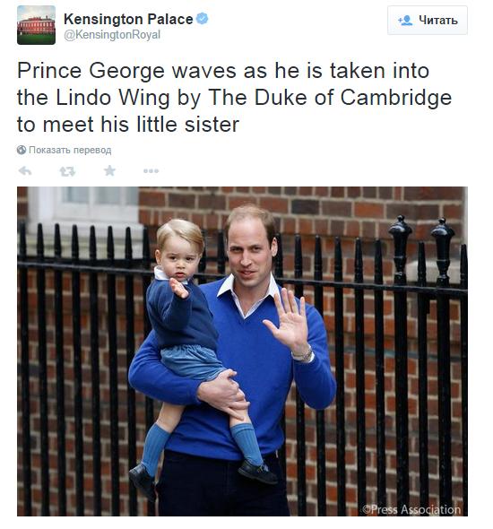 Как выглядит герцогиня после родов: Кейт Миддлтон и новорожденная принцесса выписаны с роддома - фото №4