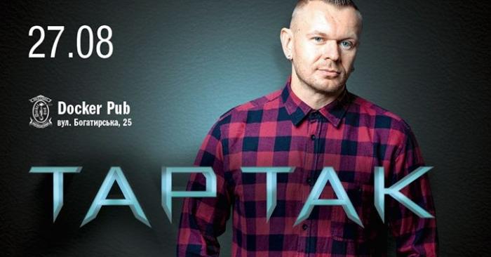 Тартак отыграет в Киеве концерт