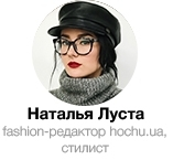 #ReStyle со Всі. Свої: голосуй за новый образ для Сергея Самойленко