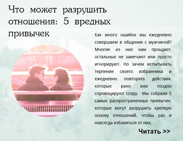Как укрепить отношения с мужчиной: 10 полезных статей - фото №1