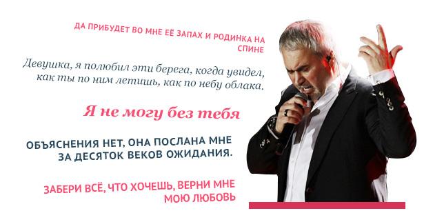 Валерию Меладзе 50 лет: слова, которые мечтает услышать каждая женщина - фото №2