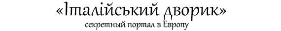 Гастротур по Львову: куда стоит заглянуть, чтобы прочувствовать атмосферу города - фото №10