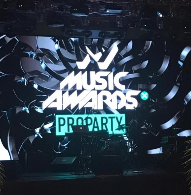 M1 Music Awards news 2016