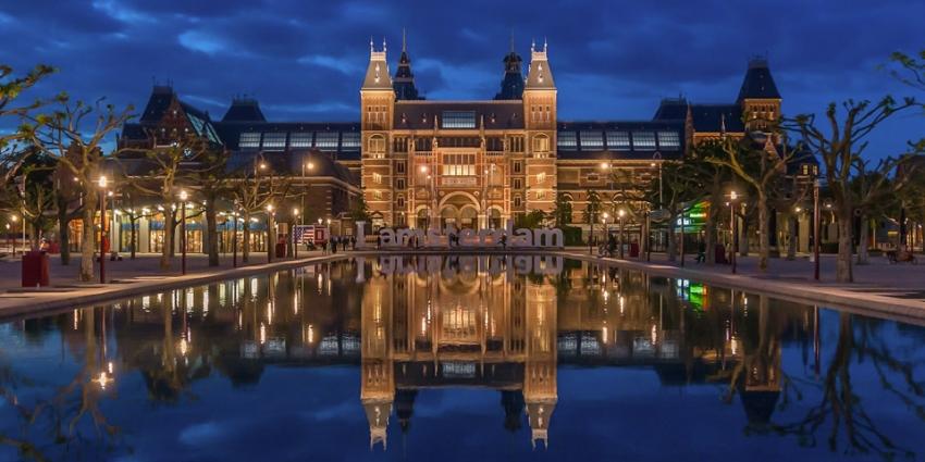 Рейксмузеум (Амстердам)