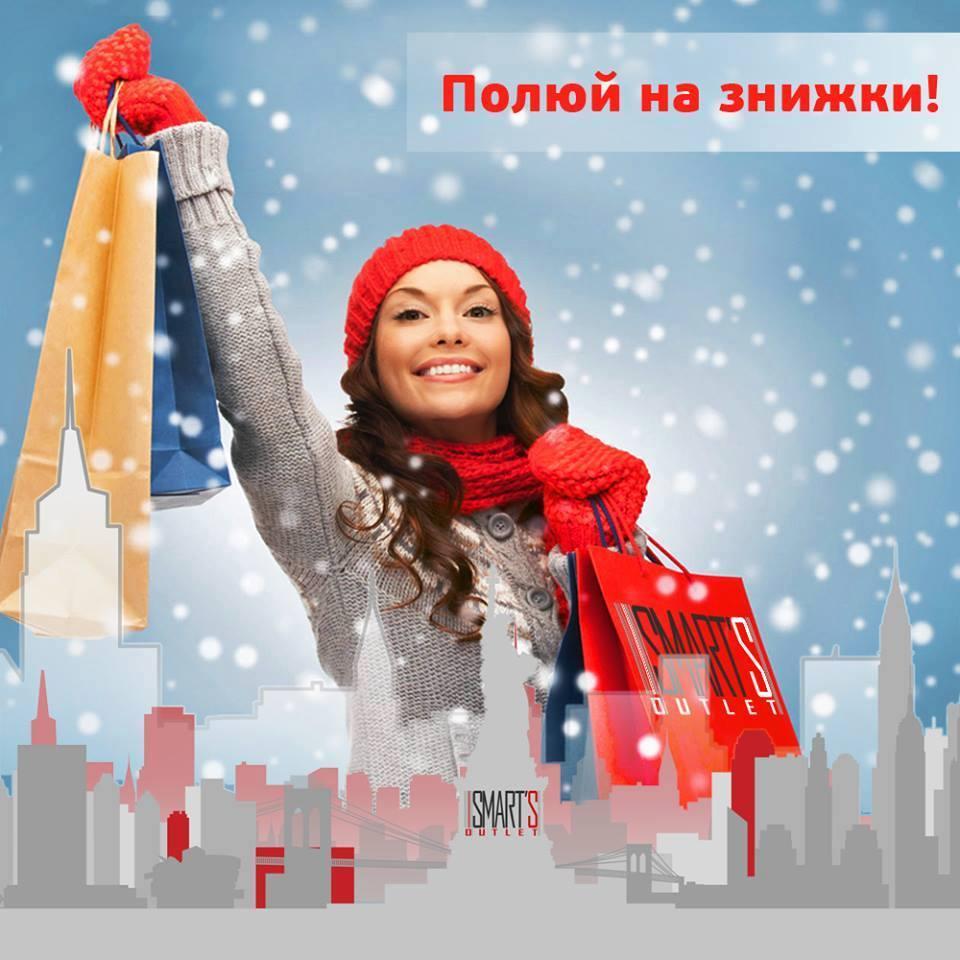 Где провести выходные: 20-21 декабря в Киеве - фото №6