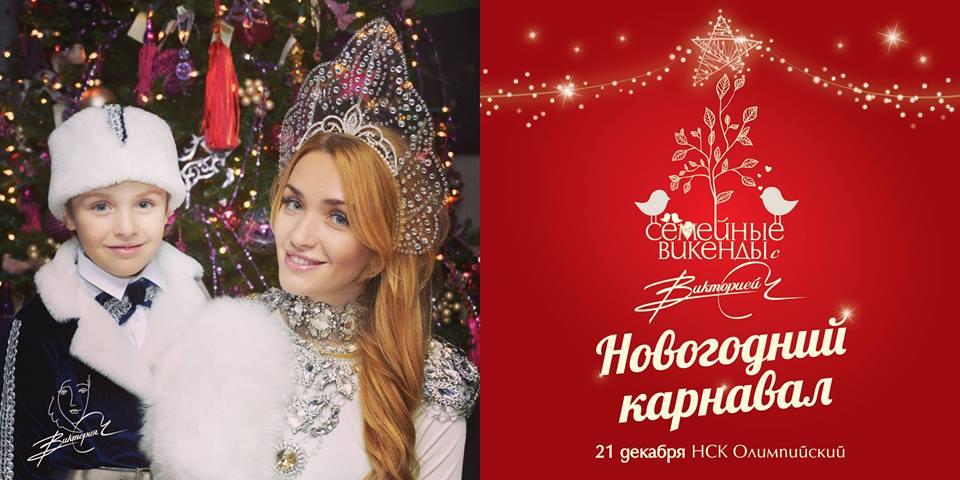 Где провести выходные: 20-21 декабря в Киеве - фото №2