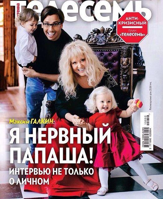 дети Пугачевой и Галкина