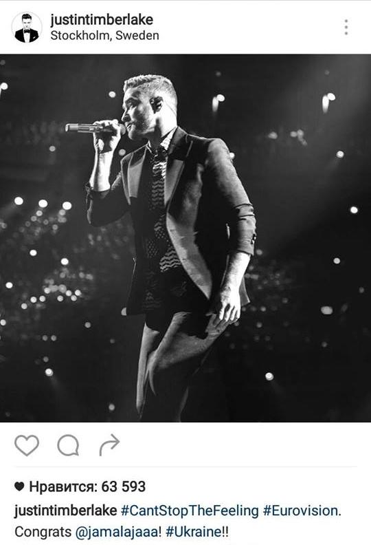 Выступление Джамалы на Евровидении 2016 и поздравления после: артистке написали Тимберлейк и Роулинг - фото №2