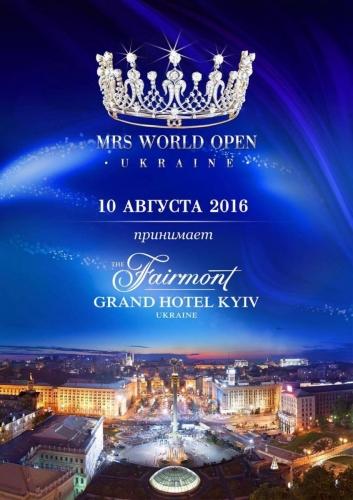 Mrs World Open 2016