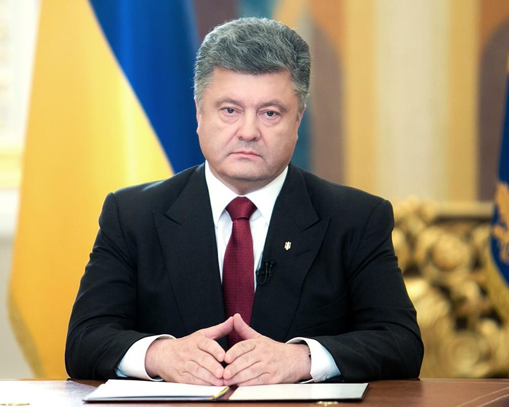 порошенко день защитника отечества 14 октября официальный выходной