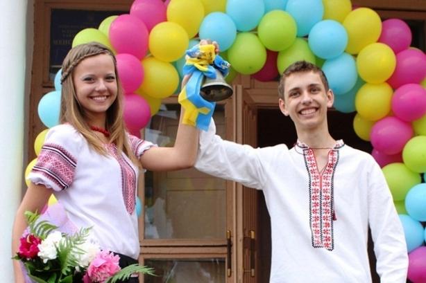 последний звонок 2017 какого числа в украине