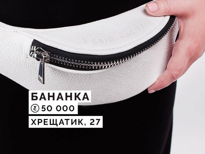 Nimses и украинские бренды: где купить вещи за нимы и почему это актуально