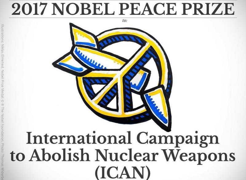 нобелевская премия мира 2017