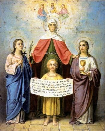 30 сентября – день Веры, Надежды, Любови и их матери Софии: история и народные традиции - фото №1