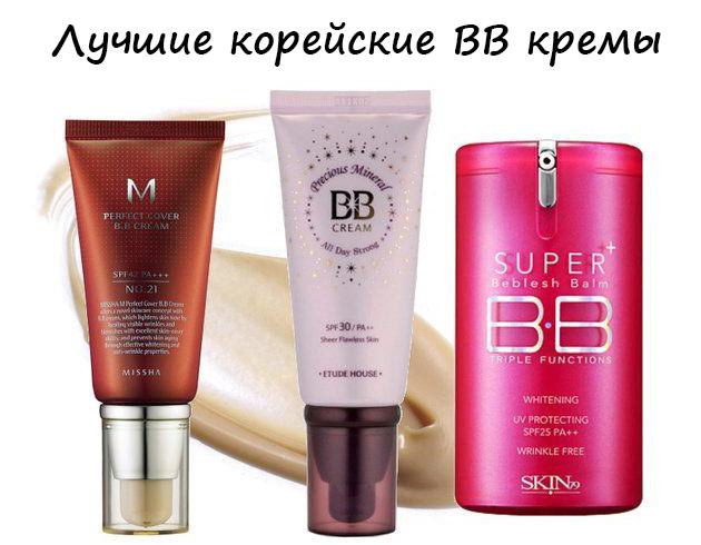 Как разобраться в beauty аббревиатурах: BB, CC, DD кремы - фото №1