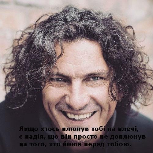 Как жил Кузьма Скрябин: 8 мудрых цитат  артиста - фото №4