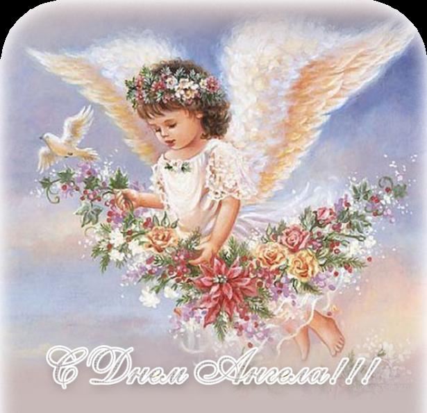Изображение - Короткое поздравление наталья с днем ангела 404d9078ff6f20c9d65a36f592503800