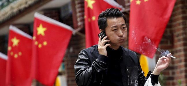 Курение в Китае