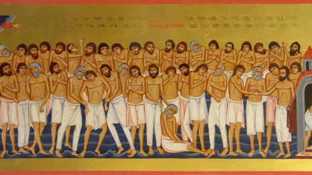 какой сегодня праздник 40 святых