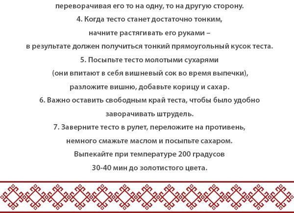 Галицкая кухня: рецепты блюд, ради которых мы ездим во Львов на выходные - фото №7