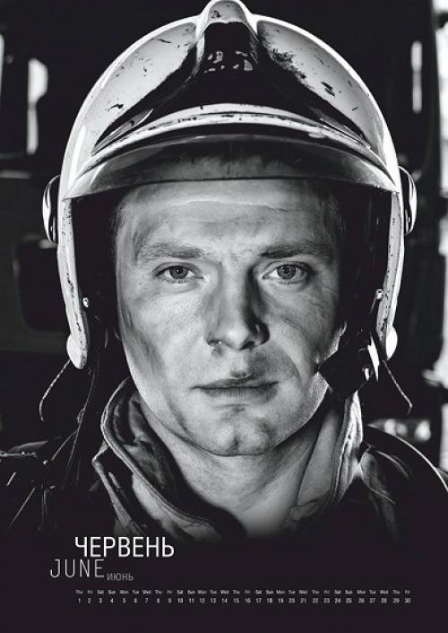 украинские спасатели календарь на 2018 фото