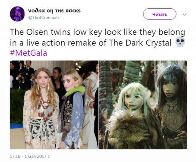 Почему сестры Олсен так быстро постарели, Или эволюция взросления знаменитых сестричек - фото №1