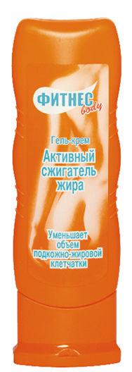 Кремы для похудения: выбор ХОЧУ - фото №4