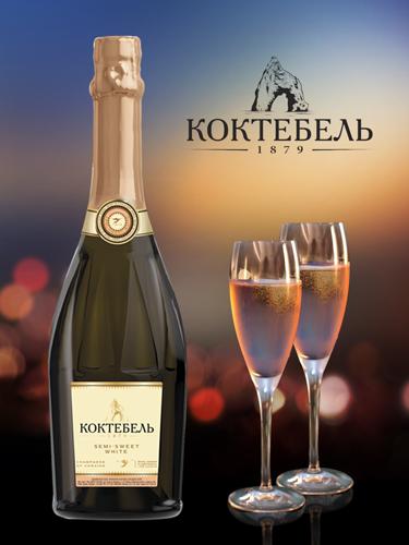 britni-spirs-anal-shampanskoe-butilka-foto
