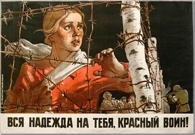 Самые известные военные плакаты. Фото - фото №7