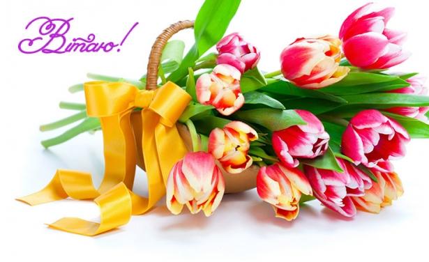 поздравления с 8 марта в стихах и в прозе