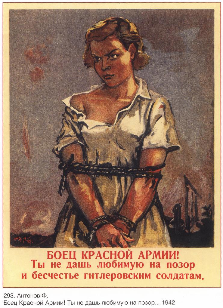 Самые известные военные плакаты. Фото - фото №9