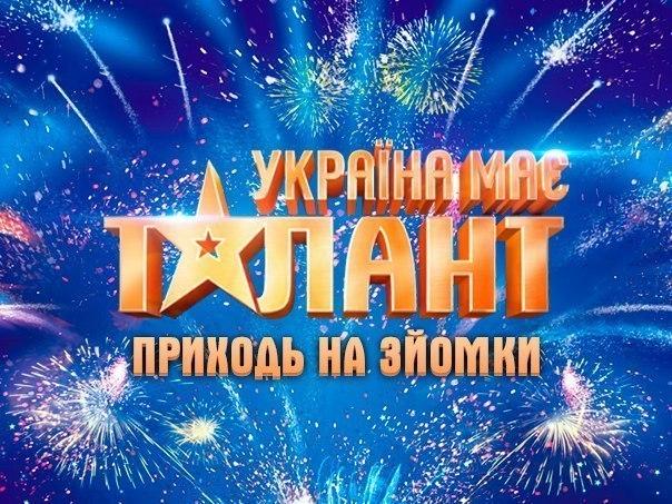 Детской шоу Украина мае талант