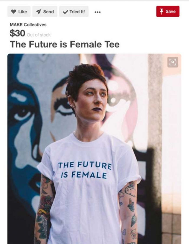 Самая модная футболка в мире: We All Should Be Feminists