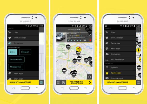 HOPIN – простий спосіб замовити таксі - фото №2