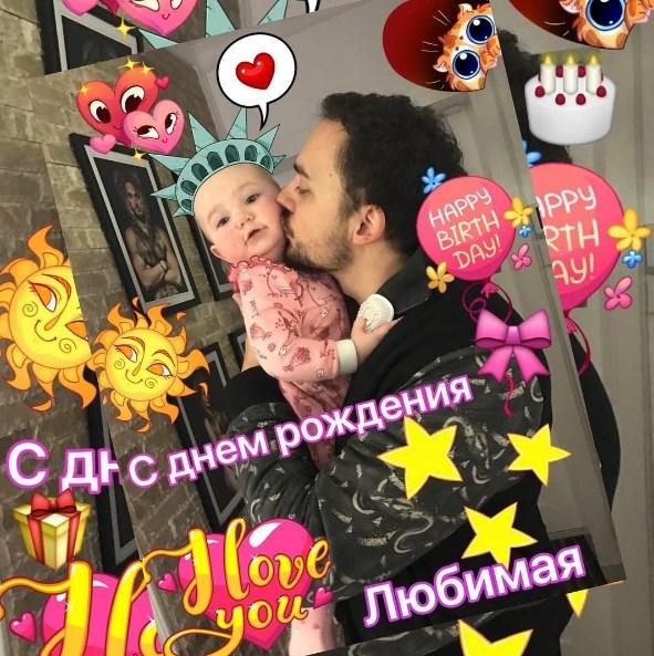 """Слава из """"Неангелов"""" и Эдгар Каминский отпраздновали первый день рождения дочери (ФОТО) - фото №1"""