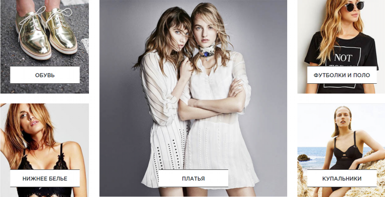 Украинский e-commerce Shoppingmall.com.ua
