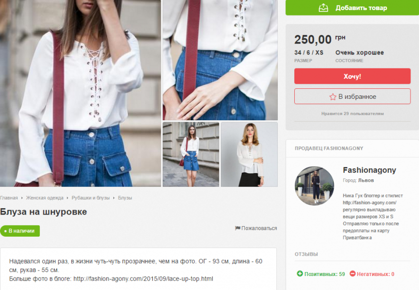 Осознанное потребление: как тратить меньше на одежду и покупать разумно