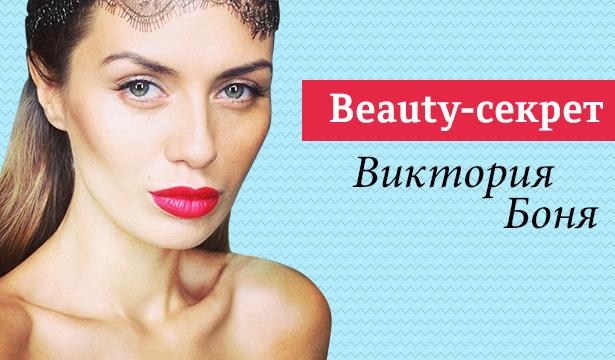 Бьюти-секрет Виктории Бони: маска для увлажнения кожи лица - фото №1