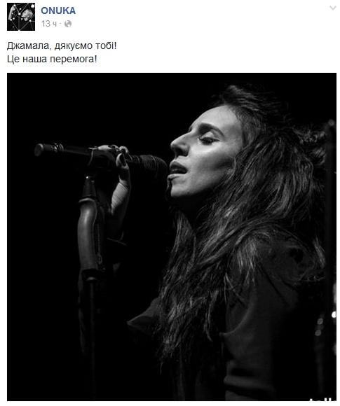 Выступление Джамалы на Евровидении 2016 и поздравления после: артистке написали Тимберлейк и Роулинг - фото №5
