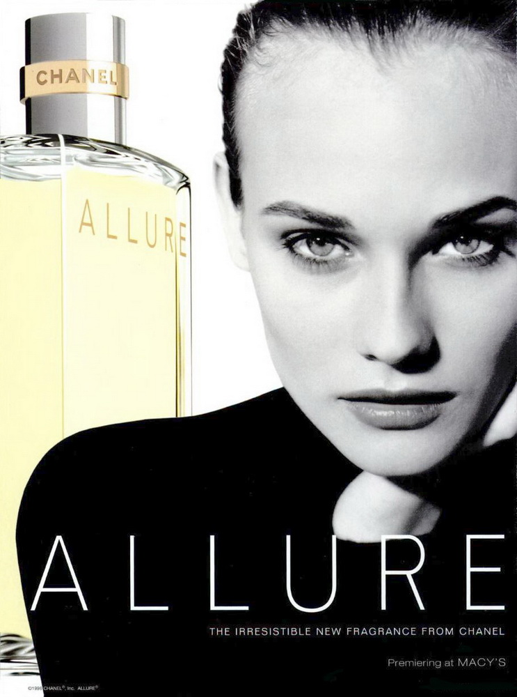 Диана Крюгер стала лицом Chanel Beauty - фото №1