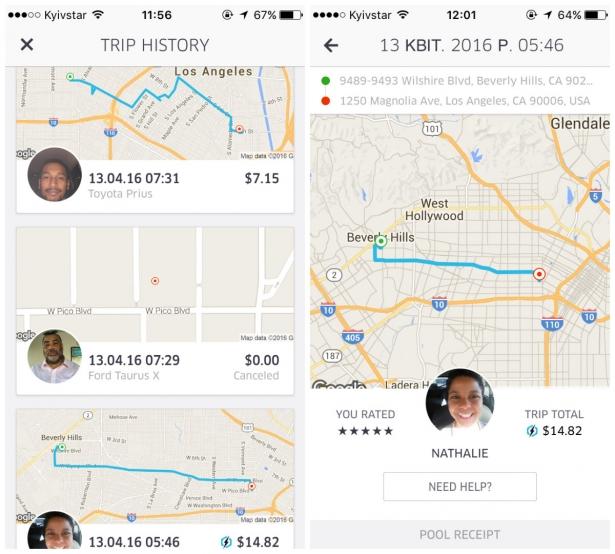 Uber в Украине: как быстро заказать такси с помощью популярного сервиса - фото №9